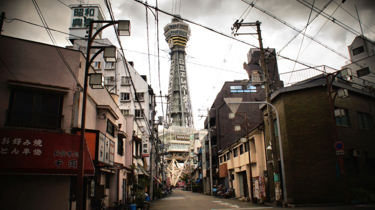 Tsutenkaku tower, Osaka, Japon