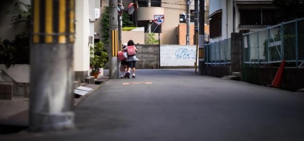 rue écolier