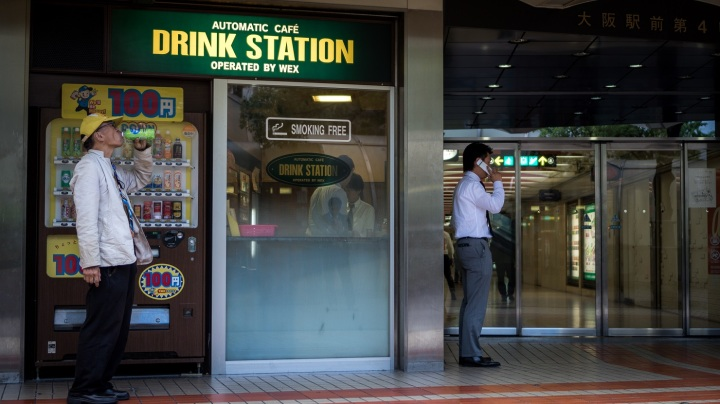 drinking station