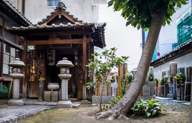 cimetière Japon