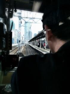 Japon smartphone