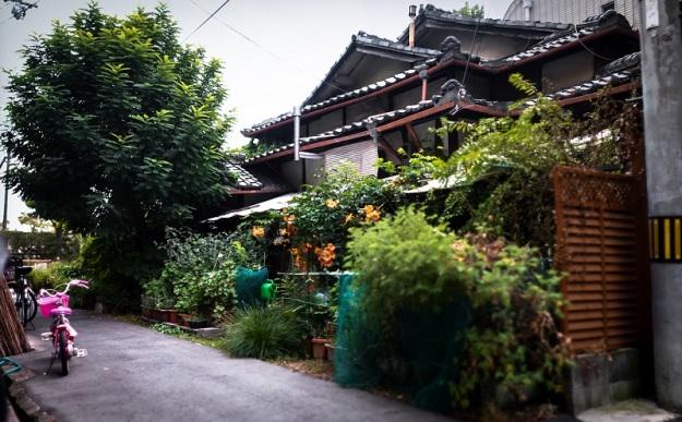 Maison Japon