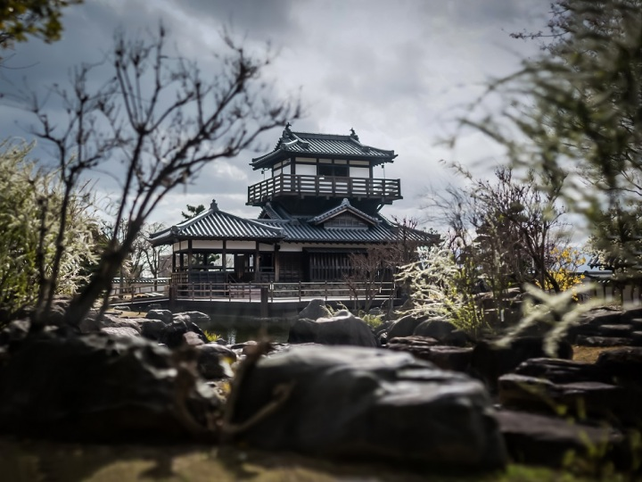 Chateau Ikeda