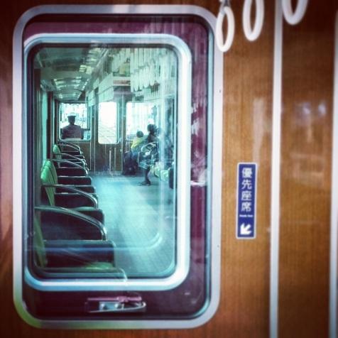 Japon train
