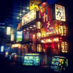 japon rue