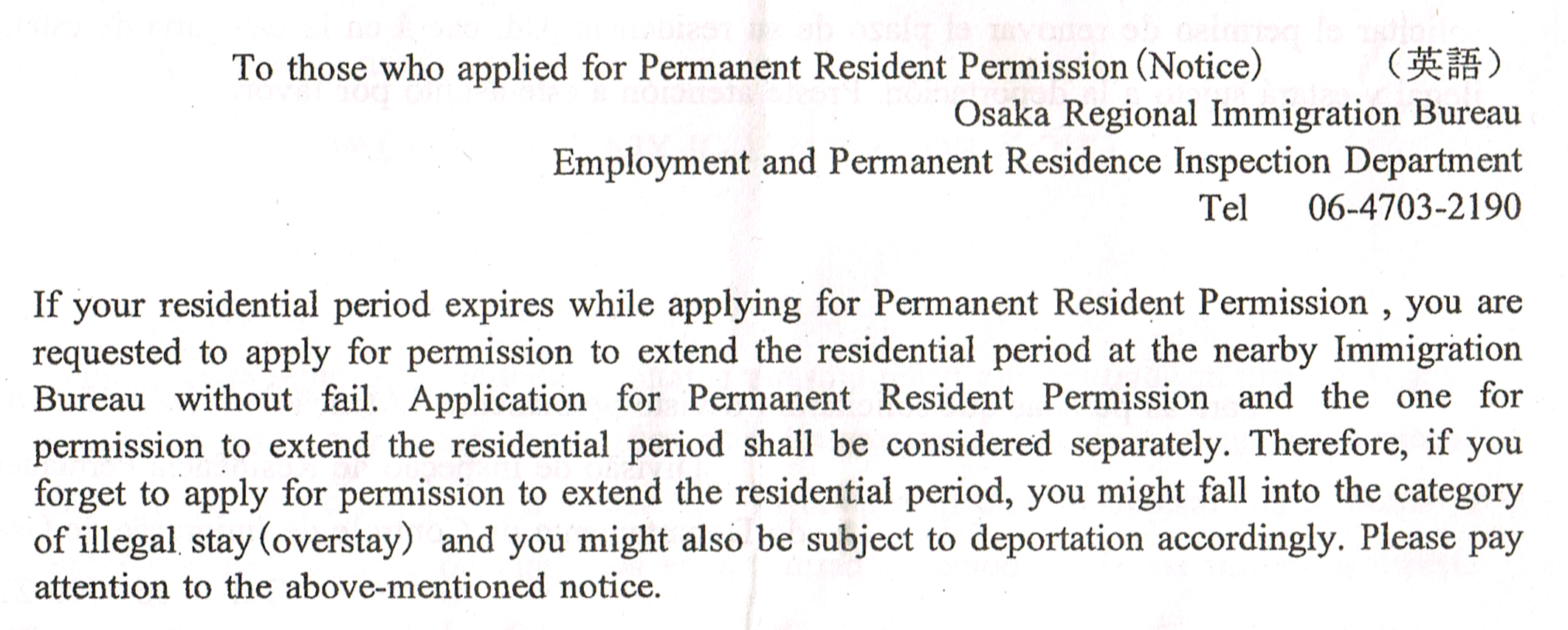 Permanent residency notice