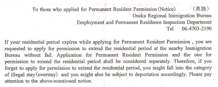 Permanent residency notice