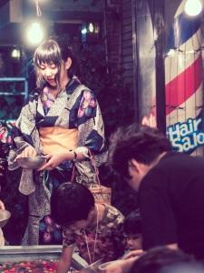 Ikeda fire festival Japon