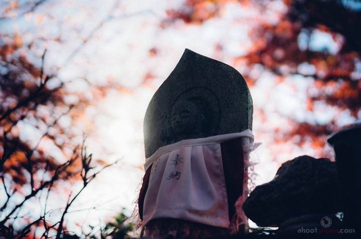 Ojizosan automne Japon