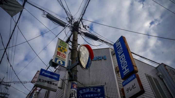 Vieux Japon
