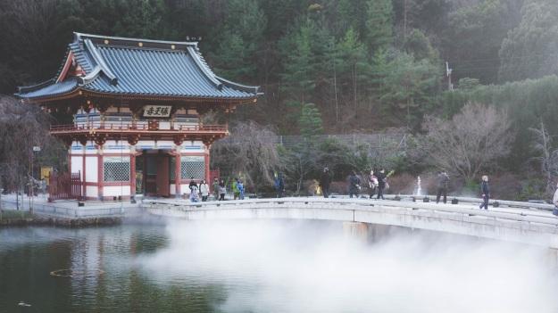 Katsuoji