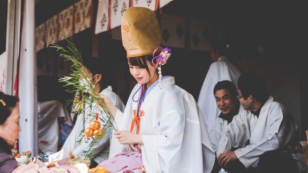 Ebisu Osaka Japon Japonaise