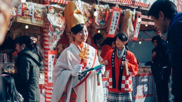 Ebisu Osaka Japan