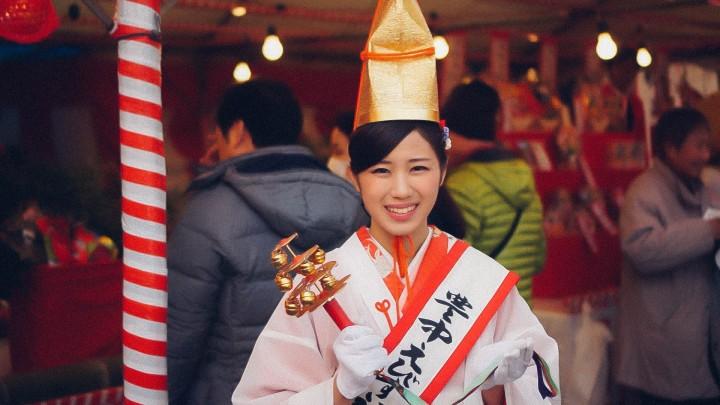 Ebisu Osaka Japon