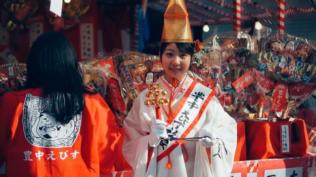Osaka Ebisu Japon