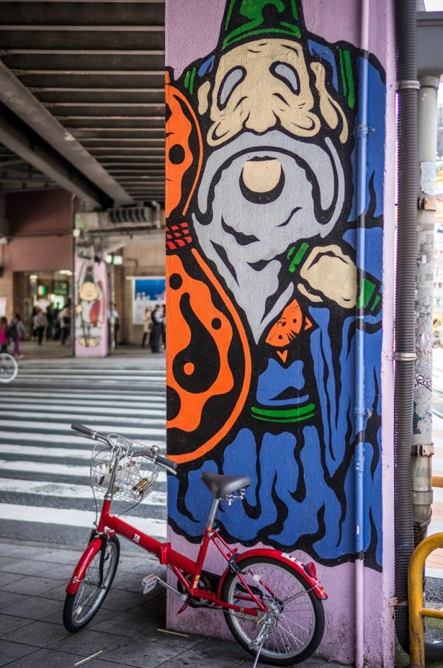 Osaka fukushima Japon