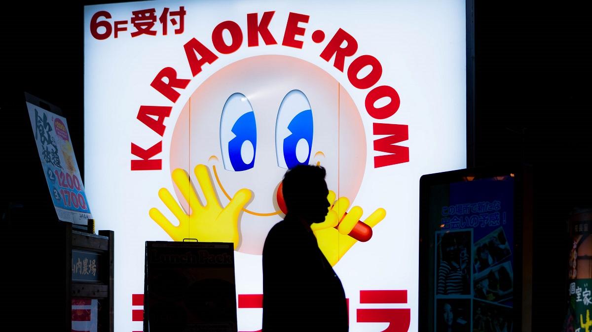 Japon Osaka karaoke