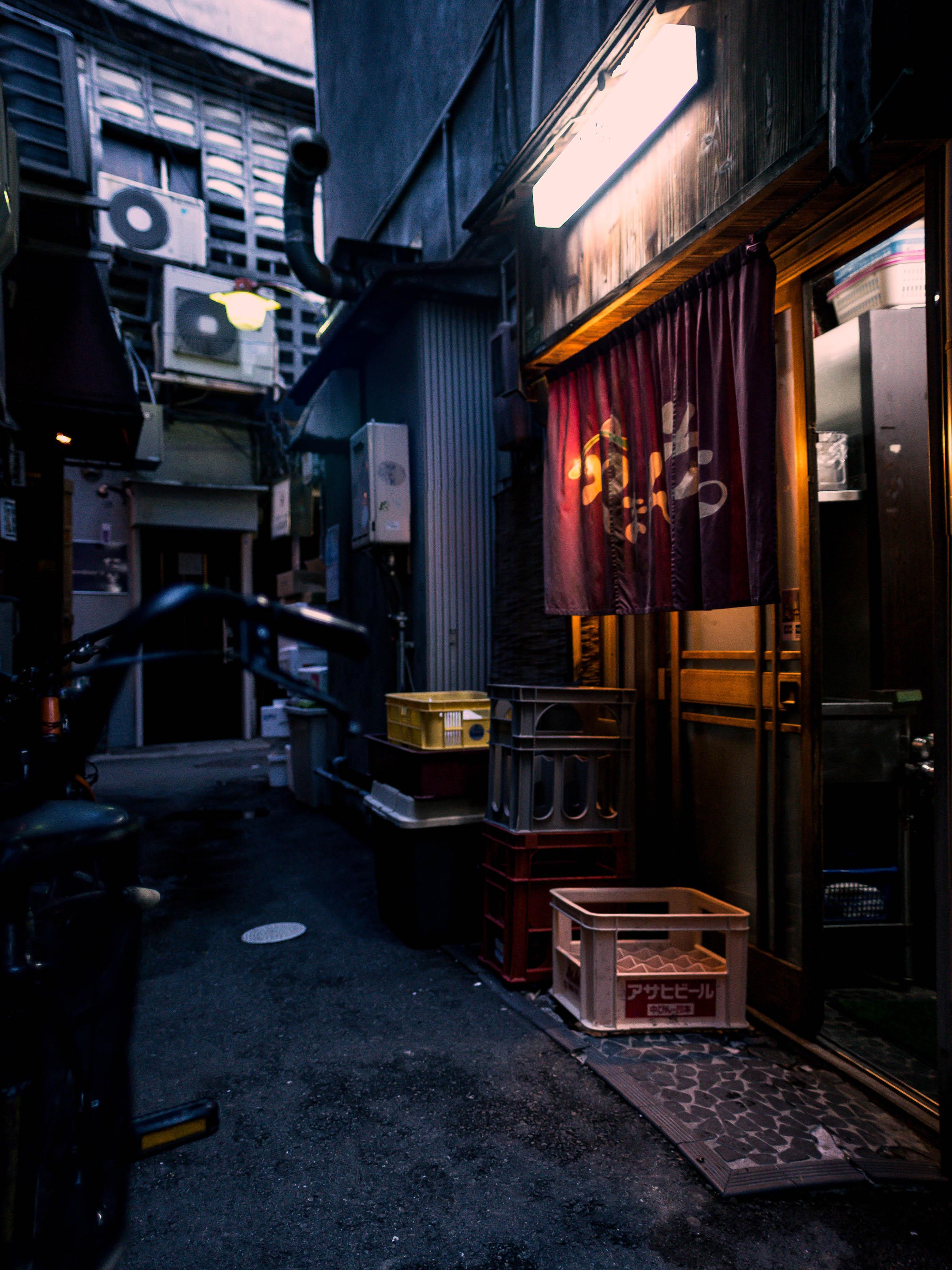 Osaka Japon vieille rue