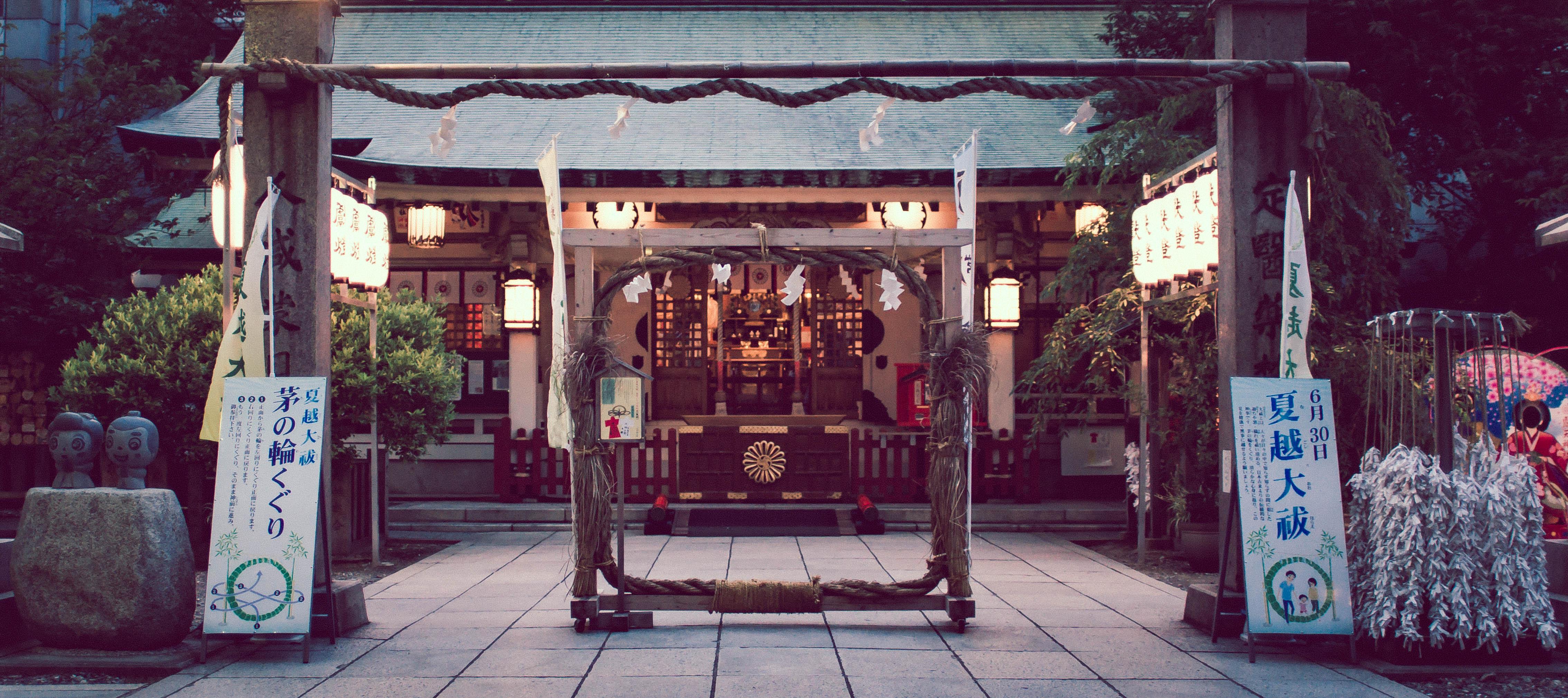 Osaka Japon temple