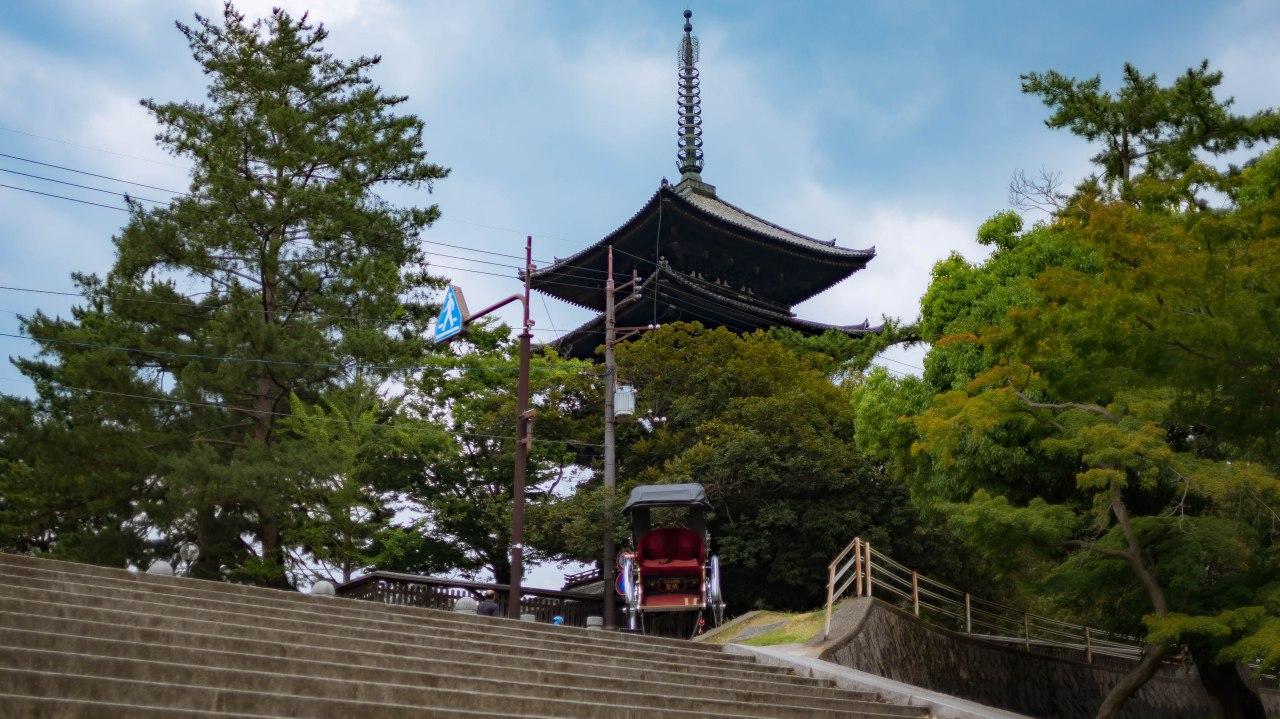 Osaka Nara Japon