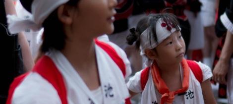 Japan Osaka tenjin enfants