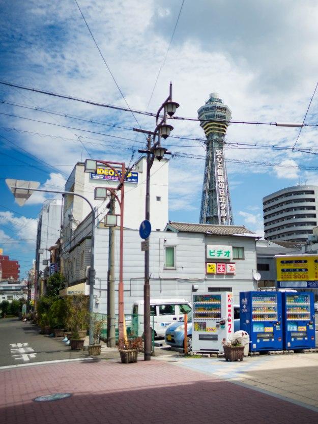 Osaka tsutenkaku