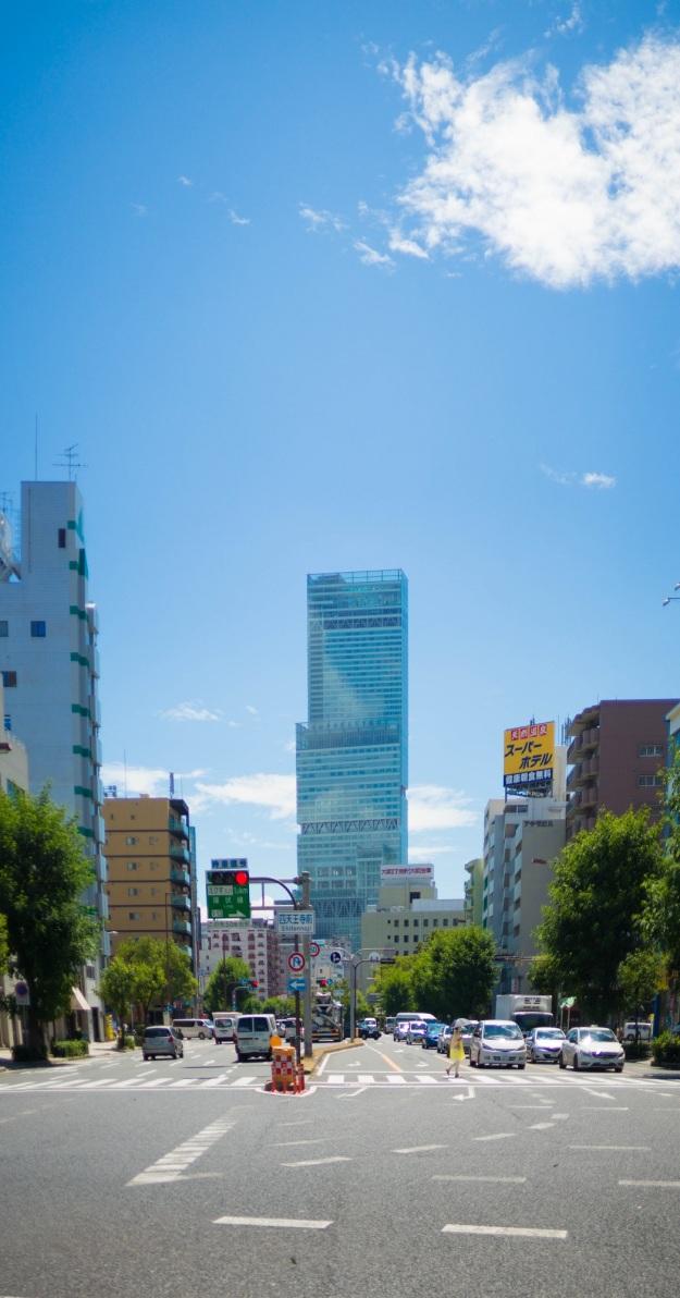 Osaka abeno