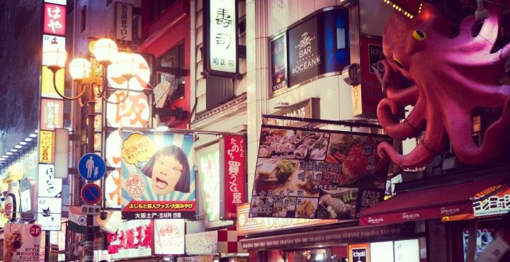 Dotonbori, Namba, Osaka