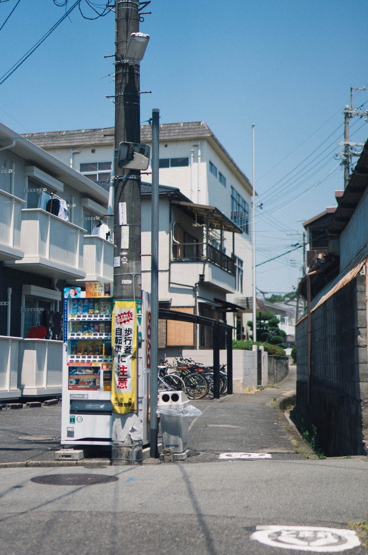 Osaka japon