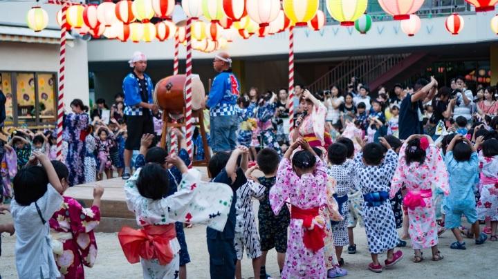Osaka Japon tanabata école japonais