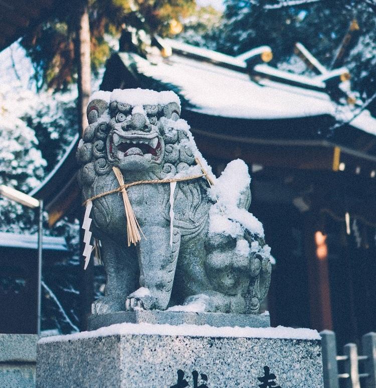Osaka Japon neige